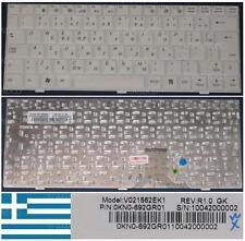 QWERTZ-TASTATUR GRIECHISCH PB EasyNote BG45,BG46 7436840042 V021562EK1