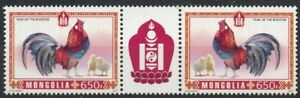 New-Year-of-the-Rooster-mnh-pair-of-stamps-with-center-label-2017-Mongolia-2371