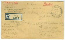 STRAITS SETTLEMENTS/MALAYA: Registered cover 1940.