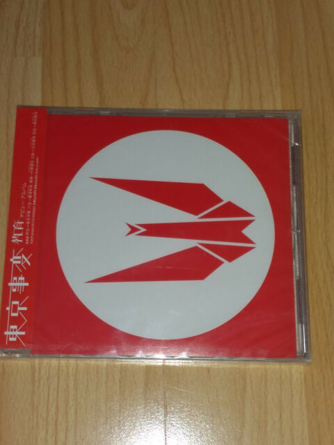 Tokyo Jihen / Incidents - Kyouiku [TOCT-25452] CD Brand New and Sealed