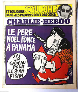 Noël Cartoon porno