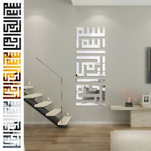 3D Mirror Muslim Islamic Wall Stickers Removable Art Decal Home Decor DIY