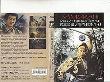 Samurai:2:Duel At Ichijoji Temple-1955-Toshiro Mifune-Japan Movie-DVD