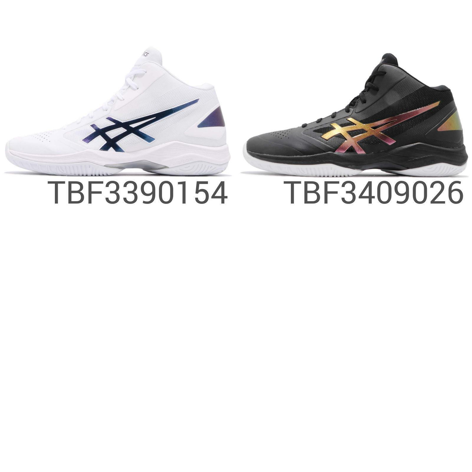 Asics Gel-Hoop V 10 Hi Men Basketball scarpe scarpe da ginnastica Trainers Pick 1