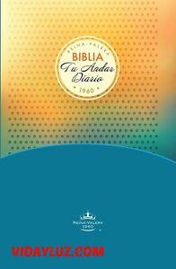 Bibilia Tu Andar Diario Juvenil Tapa Dura Reina Valera 1960 9780789922182 Ebay
