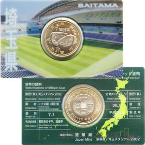SAITAMA-Prefecture-Japan-BIMETALLIC-500yen-coin-Card-Package-2014
