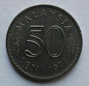 Parliament-Series-50-sen-coin-1977