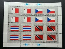 United Nation Flag Malta Thailand Czechoslovakia Trinidad Tobago 1982 (sheet MNH