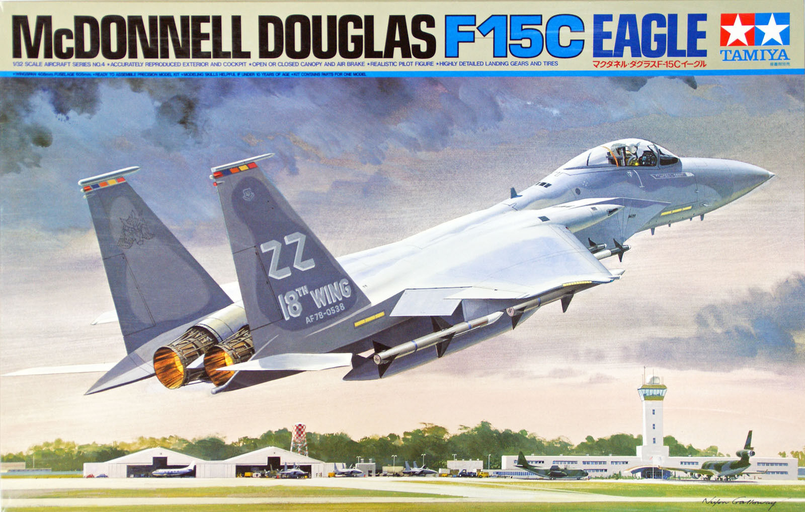 Tamiya 60304 McDonnell Douglas F-15C Eagle 1 32 scale kit