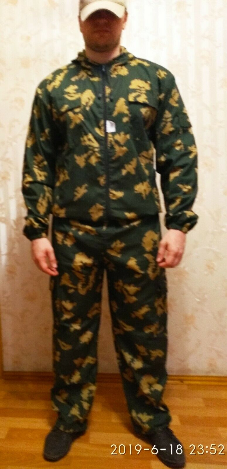 Lightweight camouflage Partizan suit   Birch  Russian army special forces summer.  classic style