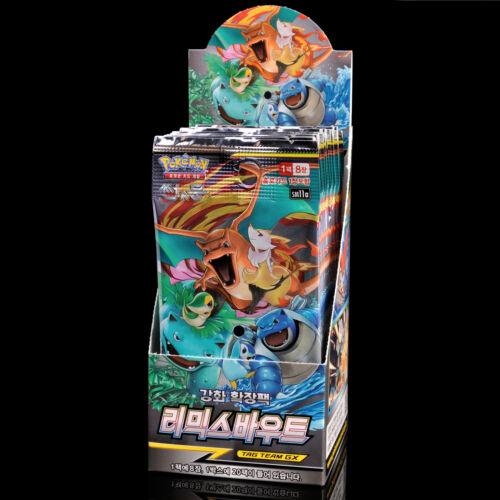 Boosters JCC Pokémon Soleil Lune SL11a Remix Bout 160 Cartes 1 Display Coréen