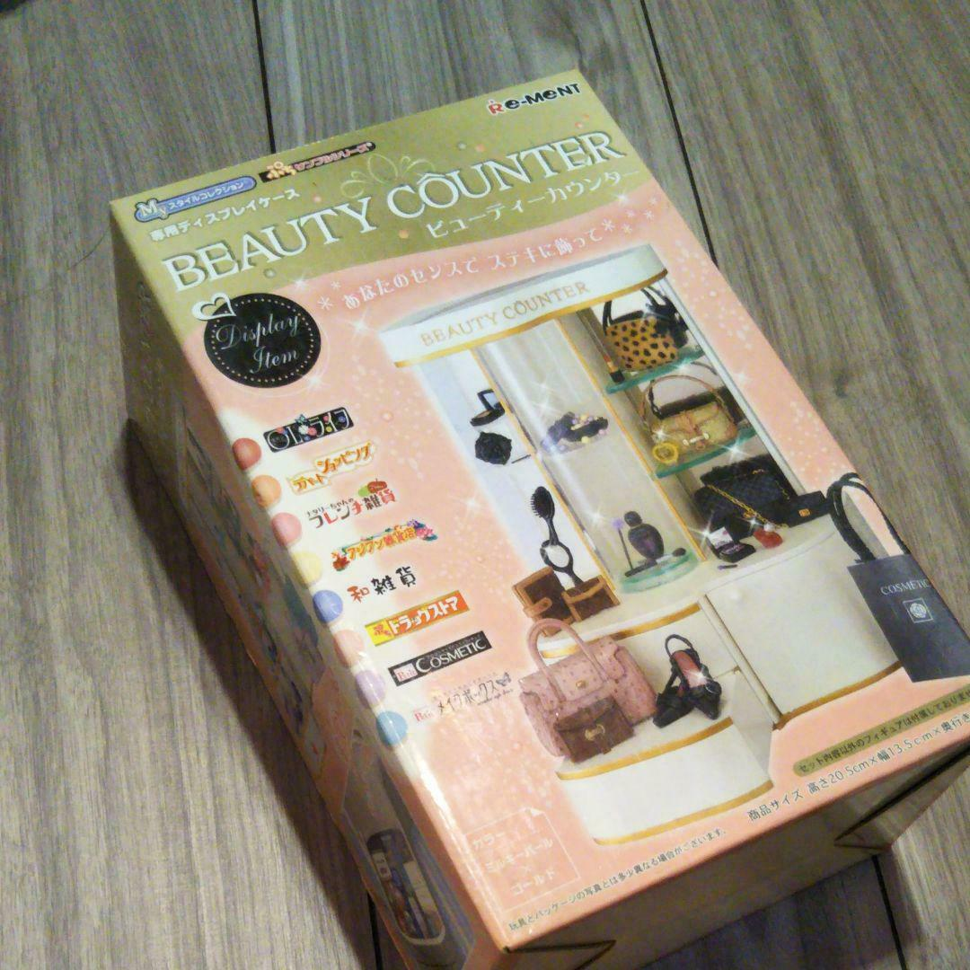 Beauty counter NEW Re-ment Japan Miniatures F S JAPAN 3