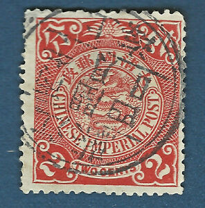 CHINA COILING DRAGON 2C UNILINGUAL SON CANCEL DBL RING POSTMARK,  #100 or #112