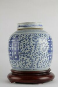 19th century Antique Chinese jar with cover, export porcelain blue and white