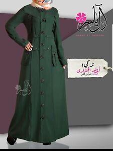 Turkish Design Abaya high quality made in Egypt by*al yasir