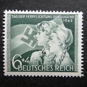 Germany-Nazi-1943-Stamp-MNH-Swastika-Flag-amp-Children-WWII-Third-Reich-To-commemo