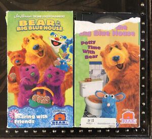 JIM HENSONS Bear in the Big Blue House Sharing with ...
