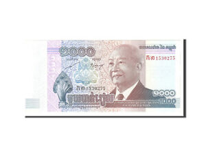 Au Strong Packing Km:63a 2012 Generous 1000 Riels 55-58 #114150 Cambodia Undated