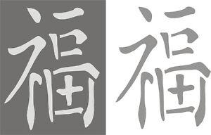 Schablone-Wandschablone-Malerschablone-Stencils-chin-Schriftzeichen-GLUCK