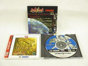 BULK-SLASH-Saturn-Collection-Item-ref-145-Sega-Saturn-Import-Japan-Game-ss