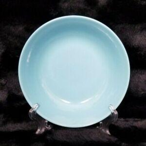 VTG-Mid-Century-Modern-6-12-034-Turquoise-Salem-Biscayne-North-Star-Bowl