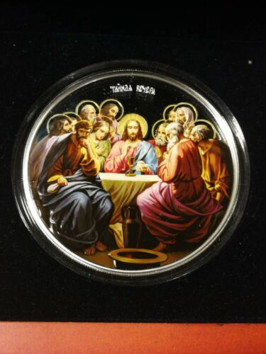 The Last Supper Niue 2012 $10 Orthodox Shrines 5 Oz Silver Proof Coin