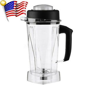 Commercial-Spare-Part-Container-Jar-Jug-Pitcher-Cup-for-Vitamix-60oz-2L