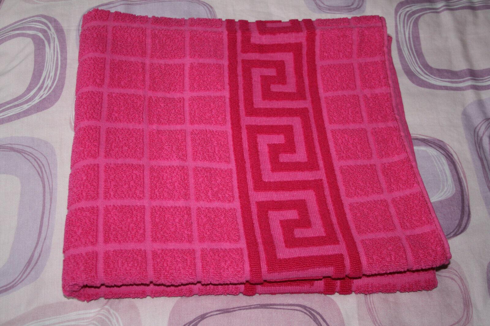 Chortex Exclusive Terry Bath Towel