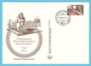 Asia Learned 1993 International Philatelic Exhibition Cancel Armenia Armenian Postal Card To Invigorate Health Effectively Armenia