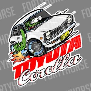 Japanese Car Shirt//Hoodie Kids, Womens, Mens Toyota Corolla KE20