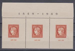 FRANCE-1949-MNH-N-841-BANDE-DE-3-CENTENAIRE-DU-TIMBRE-COTE-65-10F-VERMILLON