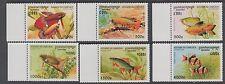 CAMBODIA :1997 Fish set SG1702-7  MNH
