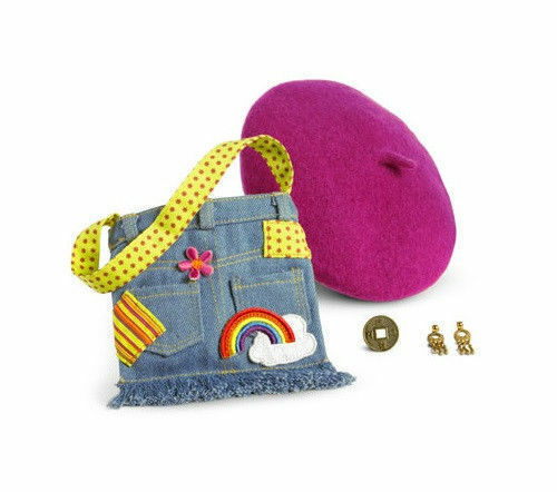 American Girl Ivy ACCESSORIES PURSE COIN BERET EARRINGS as pictured complete