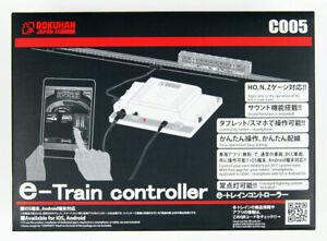 Fiable Rokuhan C005 E-train Controlller