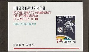 Korea SC # 549a 15Th anniversary of admission to ITU.Souvenir Sheet. MNH