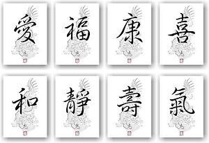 Asiatische dekoration chinesische japanische - Asiatische dekoration ...