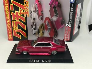 Aoshima-1-64-Nissan-Laurel-Rouge-231