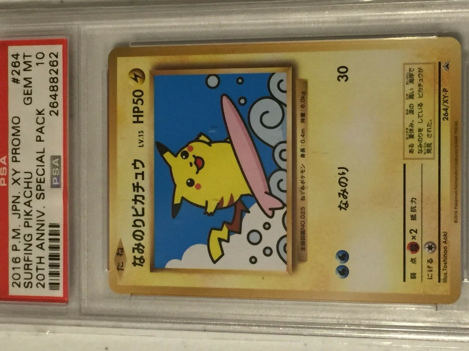 Pokemon PSA 10 Surfing Pikachu Japanese CP6 20th Anniversary Promo Card 264