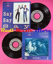 LP 45 7'' PAUL MCCARTNEY MICHAEL JACKSON Say Ode to a koala bear no cd mc dvd