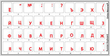 RUSSIAN KEYBOARD STICKERS TRANSPARENT RED LETTERING FOR COMPUTER  LAPTOP