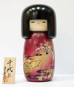 Usaburo-Kokeshi-Japanese-Wooden-Doll-9-18-Chiyoni-Forever