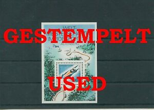 Allemagne-Federal-Rfa-Vintage-1991-Bloc-23-Timbres-Used-Plus-Sh-Boutique