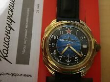 BRAND NEW! VOSTOK RUSSIAN MILITARY SUBMARINERS WRIST WATCH. BRAND NEW!