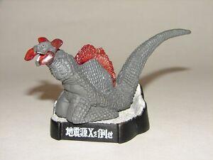 Giradoras Figure from Ultraman Diorama Set! Godzilla Gamera