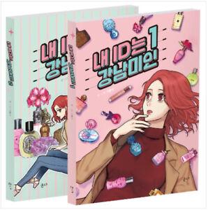 Details about My ID GANGNAM Beauty Comic Book Cartoon Webtoon K-Drama Cha  Eun-woo Im Soo-hyang