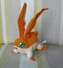 """Patamon from Digimon 4"""" plush  soft toy"""