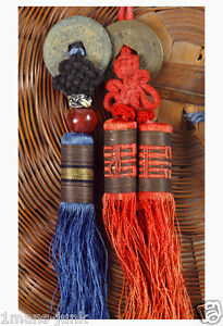 "Art Photo Betty-lou book /""Chinese Sewing Baskets/"" Ltd  Giclee PRINT Rick Harrig"