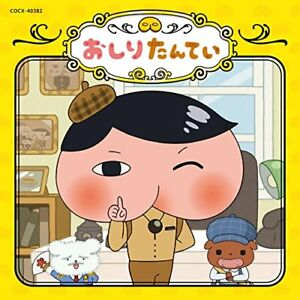 Cd Oshiritantei Theme Song Mini Album New From Japan 4549767043296