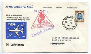 à Condition De Ffc 1974 Lufthansa Primo Volo Lh 644 Dc10 Francoforte Roma Delhi Hong Kong Tokyo