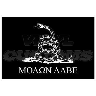 "5"" Molon Labe Decal Sticker Dont Tread On Me Sticker Decal Tactical Subdued"